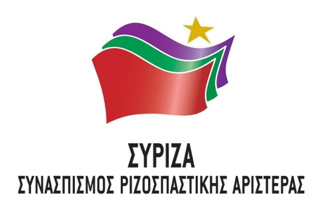 ΟΡΓΑΝΩΣΗ ΜΕΛΩΝ ΓΑΛΑΤΣΙΟΥ -  ΔΕΛΤΙΟ ΤΥΠΟΥ