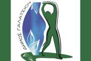 Ενημέρωση για τη Δίχρονη Προσχολική Αγωγή και Εκπαίδευση 2020-2021 στο Δήμο Γαλατσίου