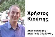 5 χαριστικές βολές στο Γαλάτσι από τη δημοτική αρχή