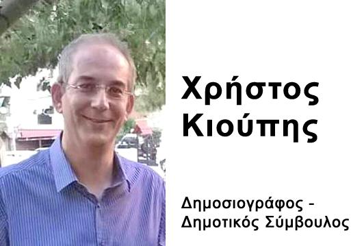 ΜΕΤΡΟ στο Γαλάτσι:  Ώρα να συζητήσουμε  για «ζεστό» χρήμα και νέες θέσεις εργασίας