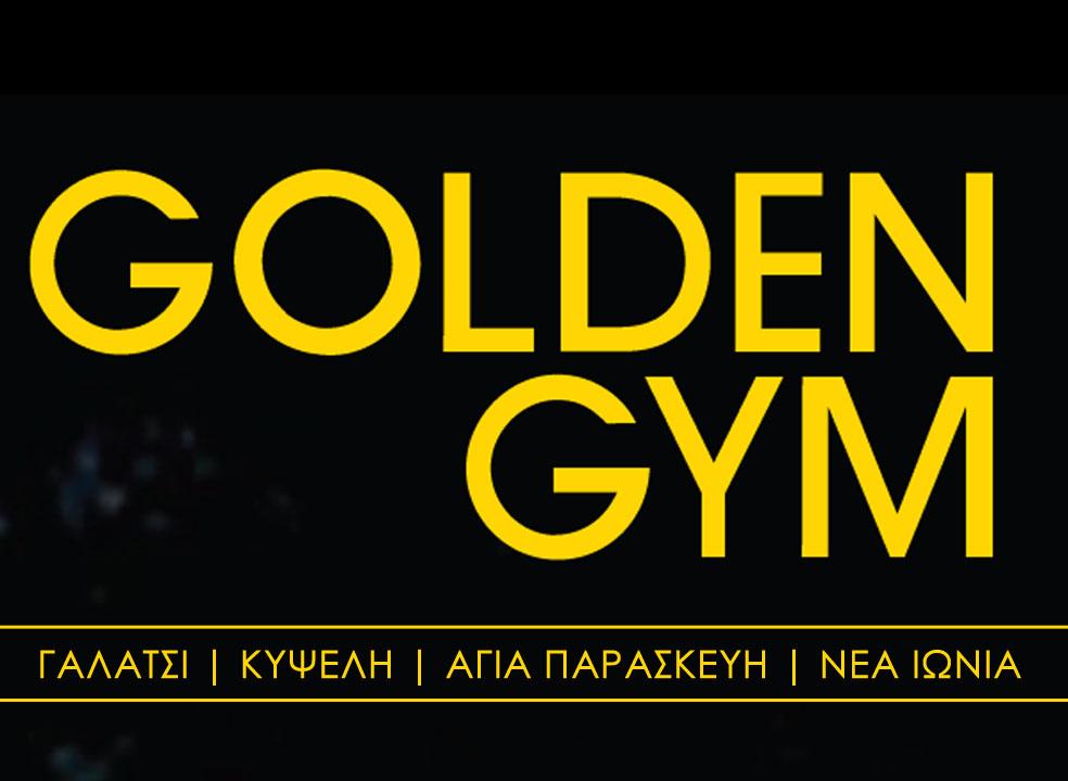 GOLDEN GYM: 8μηνη συνδρομή με δώρο επιταγή αξίας 80€ για τα καταστήματα ZAKCRET