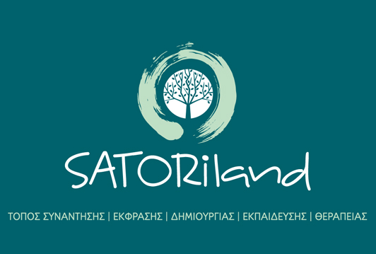 Satori land: Γνωριμία με τη Μουσικοκινητική Αγωγή & Εργαστήριο Κουκλοθέατρου