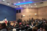 Εκδήλωση Συλλόγου Ηπειρωτών Γαλατσίου στο Καμίνι