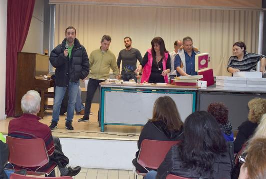 Το Σωματείο Εργαζομένων Δήμου Γαλατσίου έκοψε την πρωτοχρονιάτικη βασιλόπιτα