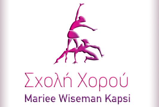 Η σχολή χορού Mariee Wiseman Kapsi σας καλωσορίζει στην νέα της σχολή!