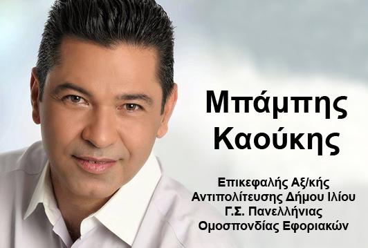 ΔΗΜΟΓΡΑΦΙΚΟ - ΩΡΑ ΜΗΔΕΝ