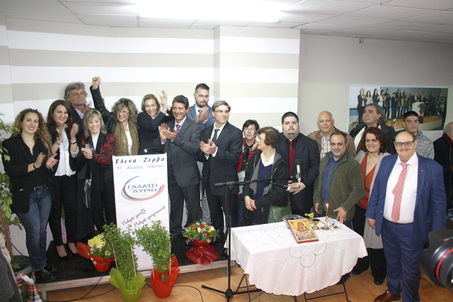 Εγκαινίασε το εκλογικό της κέντρο η Έλενα Ζέρβα