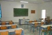 Αθλητικές δράσεις αντί για μαθήματα στα σχολεία την Παρασκευή 27 Σεπτεμβρίου
