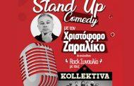 Stand up comedy με τον Χριστόφορο Ζαραλίκο & ροκ συναυλία με τους Kollektiva