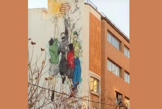 Την Κιβωτό του Κόσμου επισκέφτηκε ο ΣΤ΄ Παιδικός Σταθμός του Δήμου Γαλατσίου