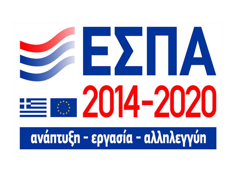 Ξεκινά σήμερα η διαδικασία υποβολής αιτήσεων στο πρόγραμμα της Περιφέρειας Αττικής για την ενίσχυση Μικρών και πολύ Μικρών επιχειρήσεων