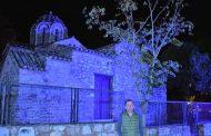 Ο Δήμος Γαλατσίου φωταγώγησε την Ομορφοκκλησιά  με το μπλε χρώμα των Ηνωμένων Εθνών