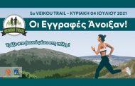 Το 5ο Veikou Trail έρχεται στις 4 Ιουλίου 2021